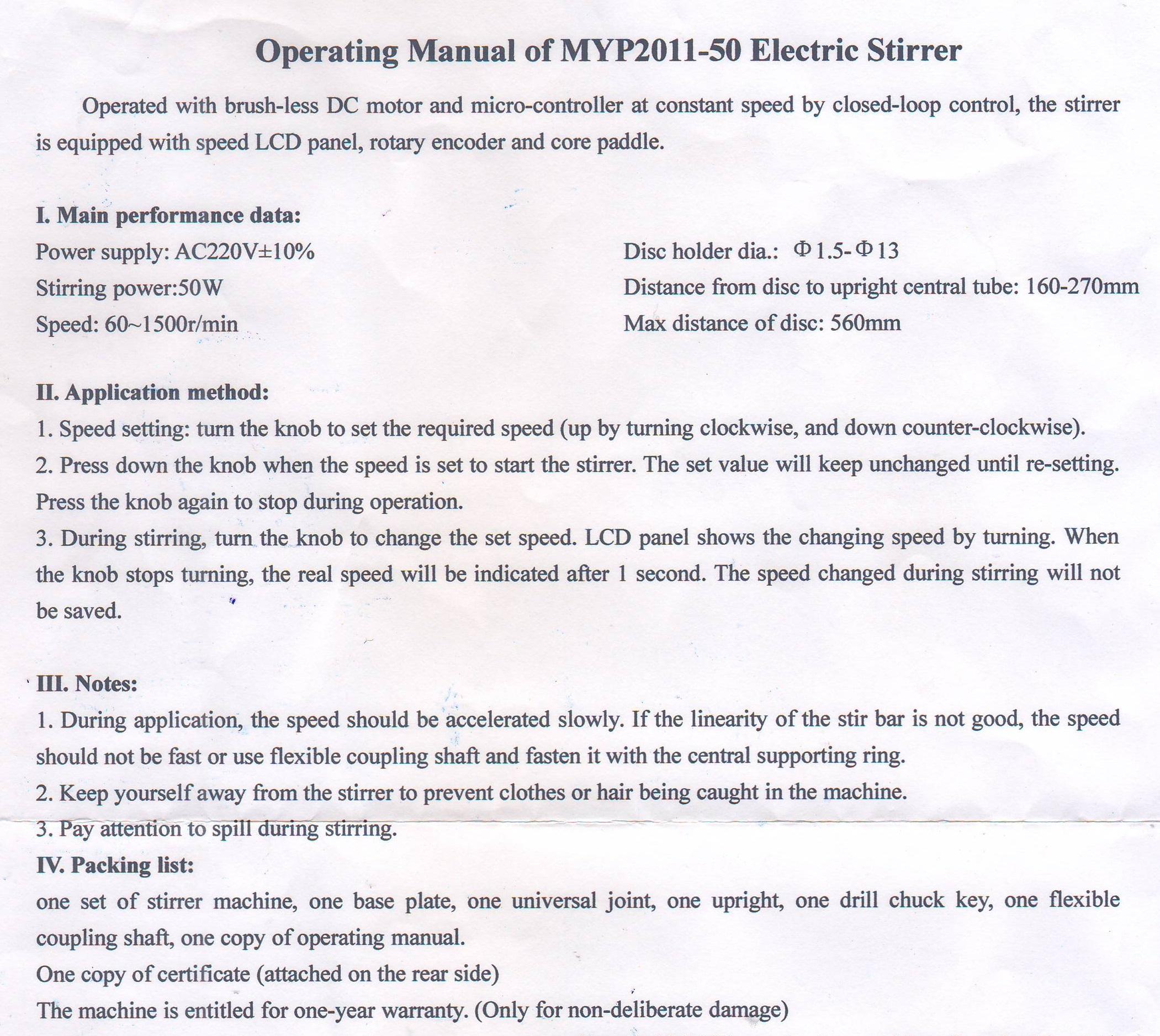 Мешалка верхнеприводная MYP-50
